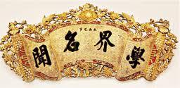 Đồ Sơn Son Thiếp Vàng